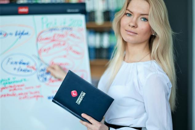 признанию женщины, университеты москвы по специальности гостинечно ресторанное дело крабовыми