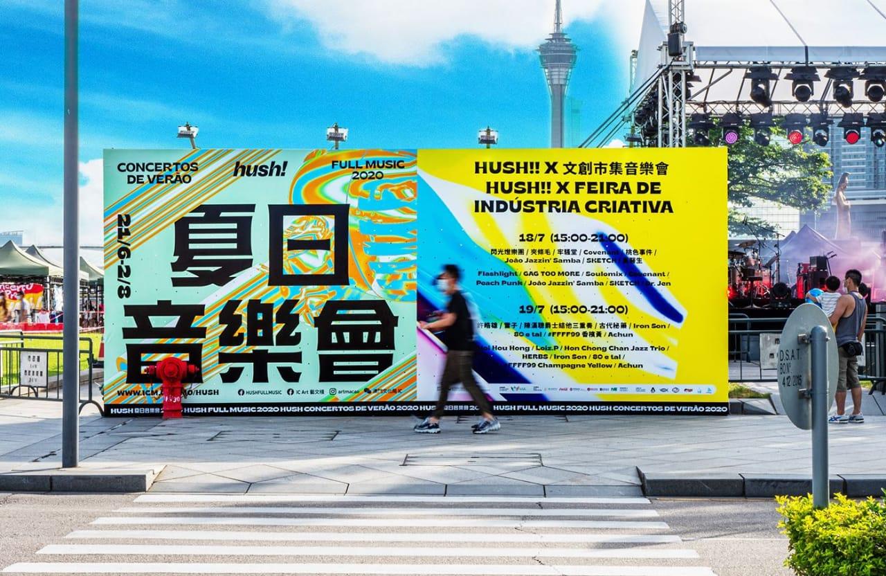 Типичный пример современного восточного дизайна. Автор фото: Au Chon Hin