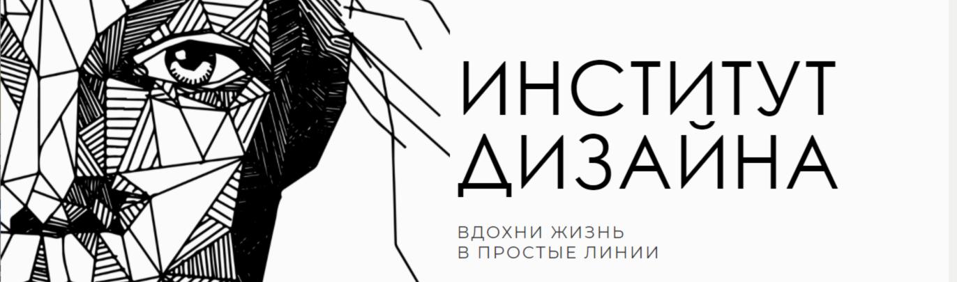 """Университет """"Синергия"""" - вуз с инновационным характером"""