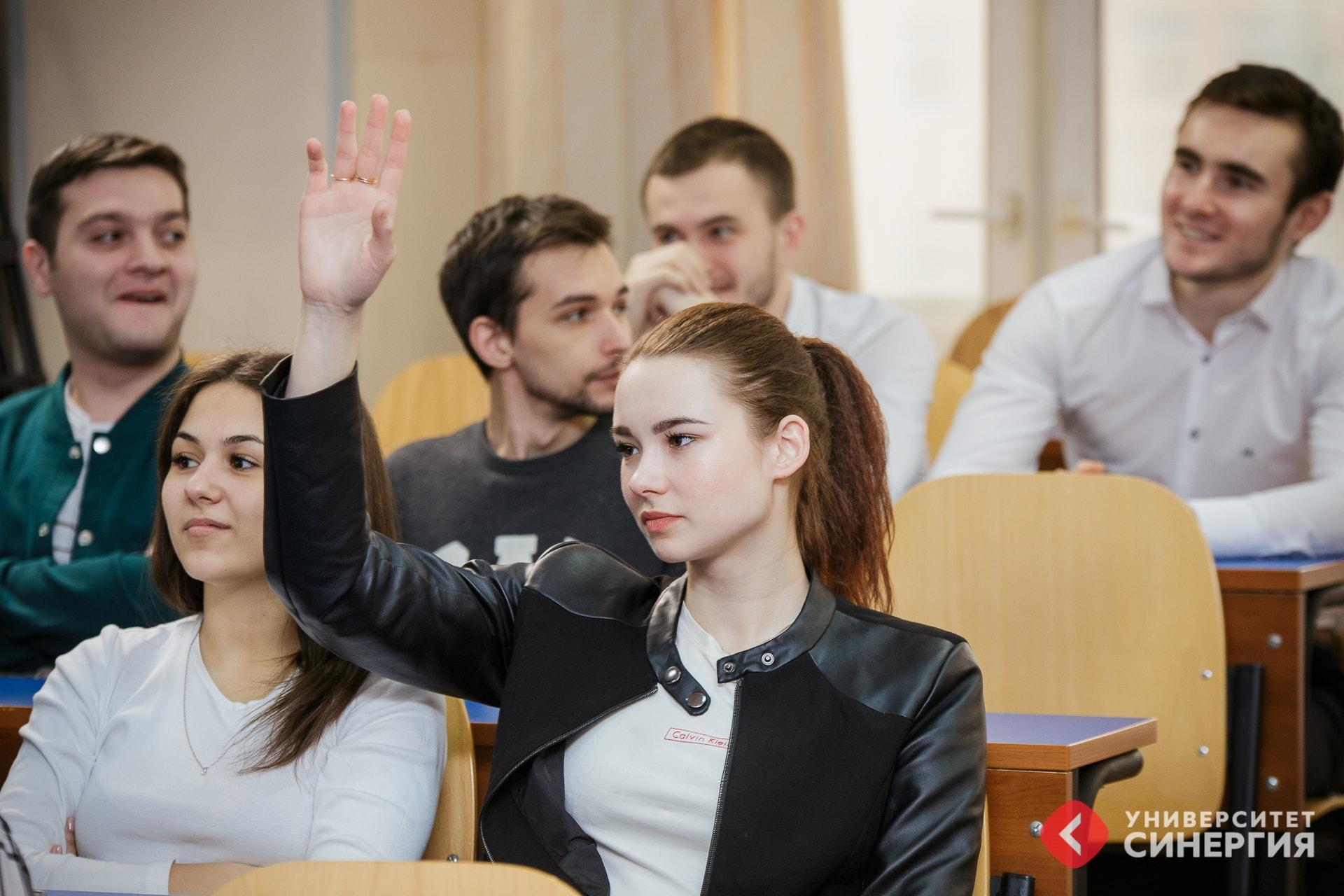 адвокат образование