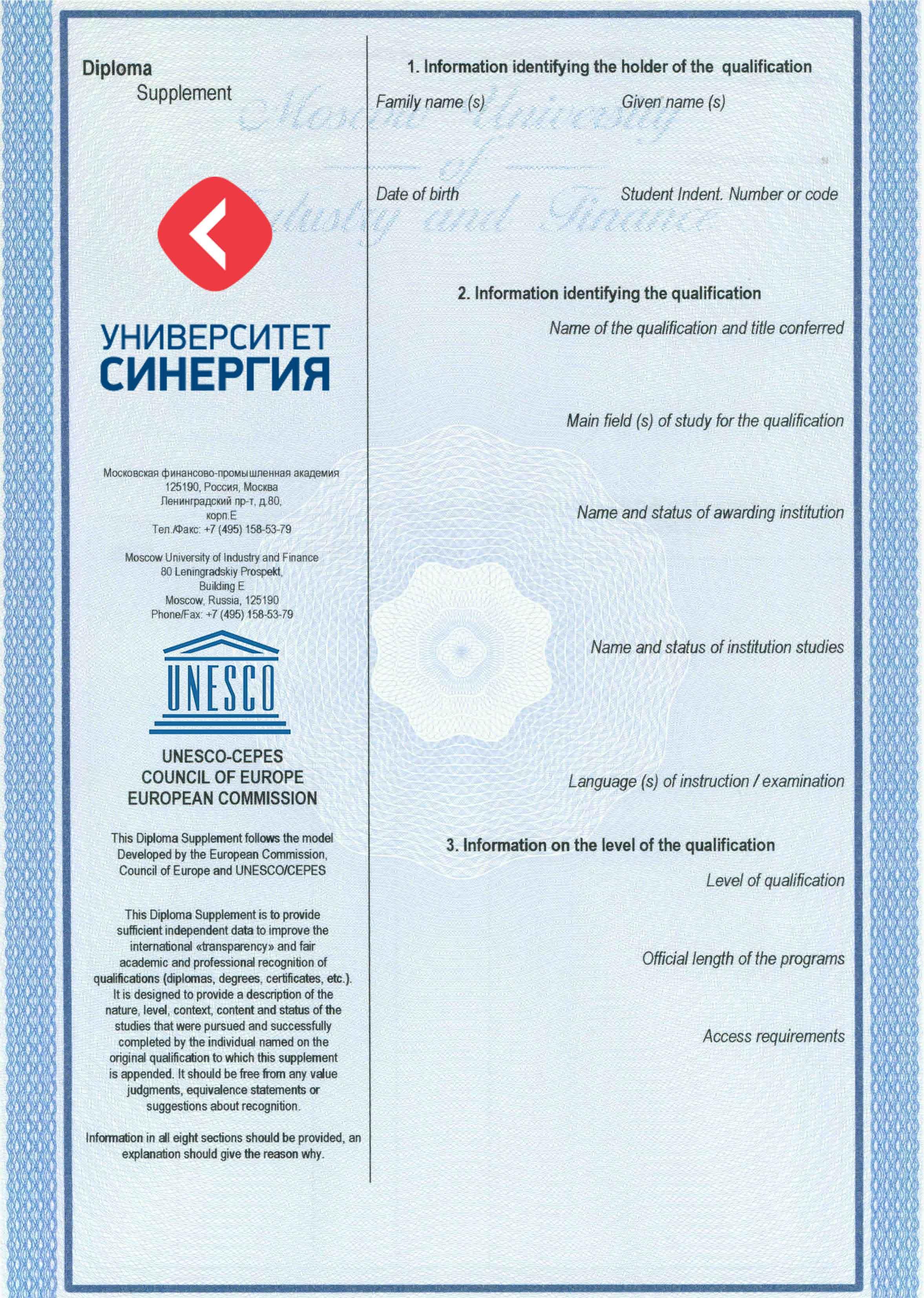 diplom-zaochnogo-obrazovaniya