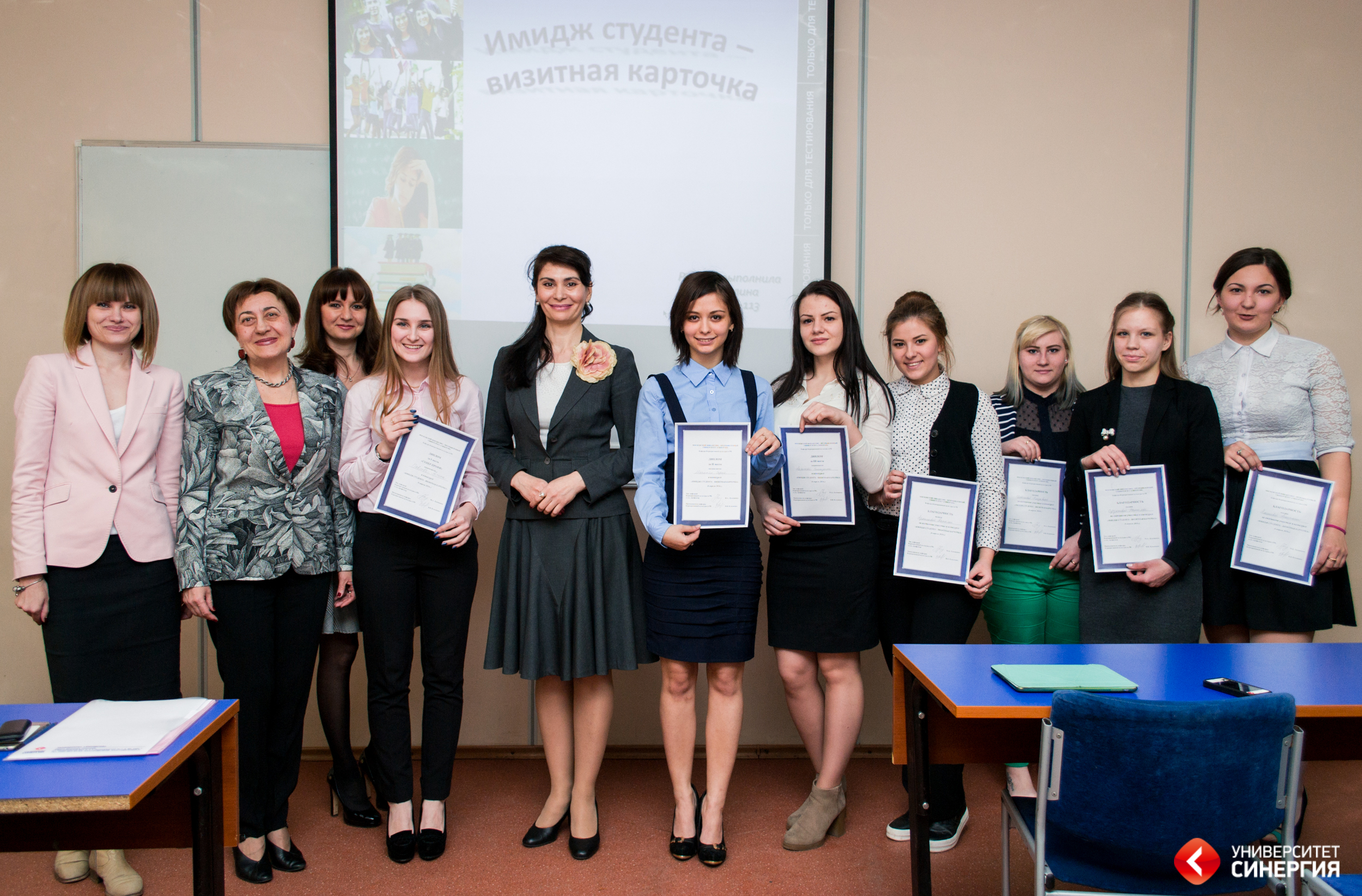 Фото студентки на студенте 8 фотография