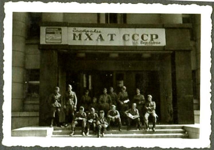 Тот самый театр в Минске, где с 16 по 26 июня 1941-го выступали с гастролями артисты Московского Художественного театра