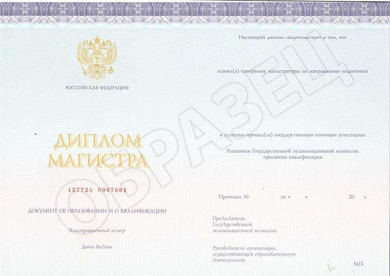 Купить украинский диплом бакалавра В паспортах специальностей содержаться такие разделы шифры специальностей ВАК основное их определение формула подробные